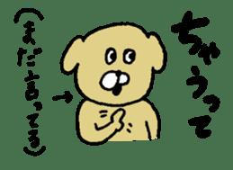 Osaka animals 2 sticker #7433113