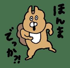 Osaka animals 2 sticker #7433114