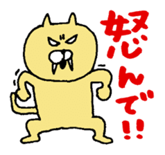 Osaka animals 2 sticker #7433115
