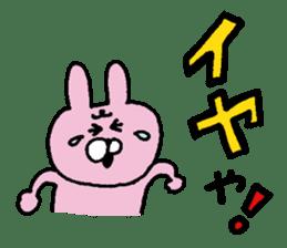 Osaka animals 2 sticker #7433117