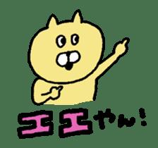 Osaka animals 2 sticker #7433118