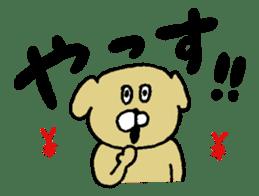 Osaka animals 2 sticker #7433120