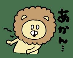 Osaka animals 2 sticker #7433122