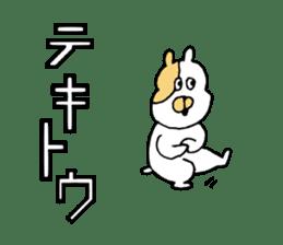 Osaka animals 2 sticker #7433124