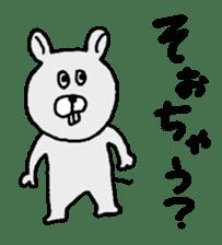 Osaka animals 2 sticker #7433125