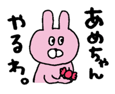 Osaka animals 2 sticker #7433127