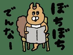 Osaka animals 2 sticker #7433130