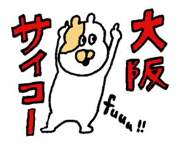 Osaka animals 2 sticker #7433131