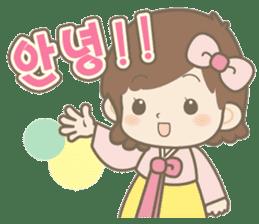 Korean Sticker@Amatch sticker #7437532