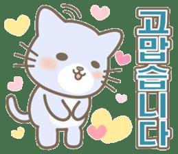 Korean Sticker@Amatch sticker #7437533