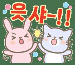 Korean Sticker@Amatch sticker #7437534