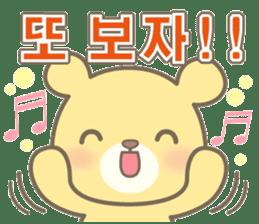 Korean Sticker@Amatch sticker #7437535