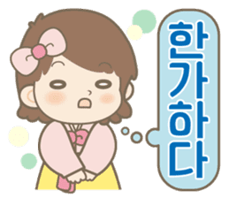 Korean Sticker@Amatch sticker #7437536