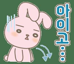 Korean Sticker@Amatch sticker #7437538