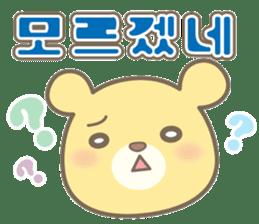 Korean Sticker@Amatch sticker #7437539