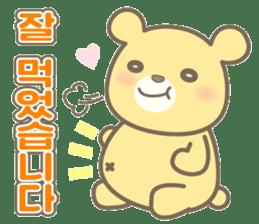 Korean Sticker@Amatch sticker #7437540
