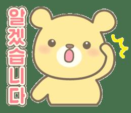 Korean Sticker@Amatch sticker #7437543