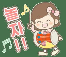 Korean Sticker@Amatch sticker #7437545