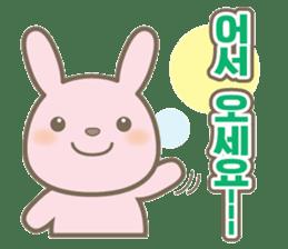 Korean Sticker@Amatch sticker #7437547