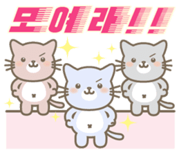 Korean Sticker@Amatch sticker #7437549