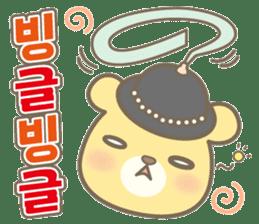 Korean Sticker@Amatch sticker #7437550