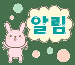 Korean Sticker@Amatch sticker #7437551