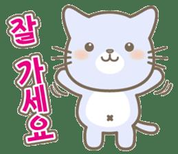 Korean Sticker@Amatch sticker #7437552