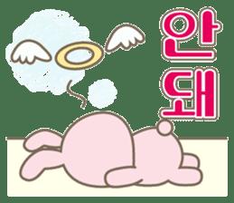 Korean Sticker@Amatch sticker #7437553