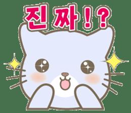 Korean Sticker@Amatch sticker #7437554