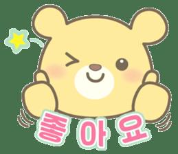 Korean Sticker@Amatch sticker #7437556