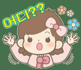 Korean Sticker@Amatch sticker #7437557