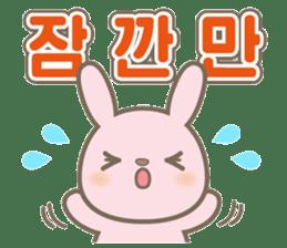 Korean Sticker@Amatch sticker #7437558