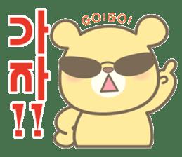 Korean Sticker@Amatch sticker #7437559