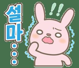 Korean Sticker@Amatch sticker #7437560