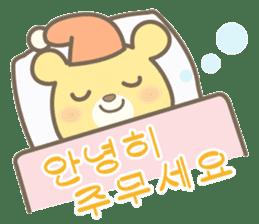 Korean Sticker@Amatch sticker #7437563