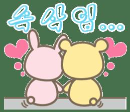 Korean Sticker@Amatch sticker #7437564