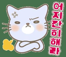 Korean Sticker@Amatch sticker #7437565