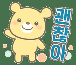 Korean Sticker@Amatch sticker #7437566