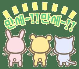 Korean Sticker@Amatch sticker #7437567