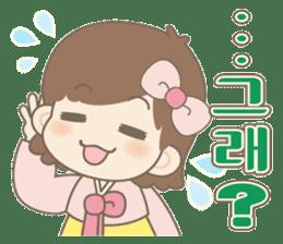 Korean Sticker@Amatch sticker #7437568