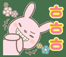Korean Sticker@Amatch sticker #7437569