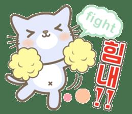 Korean Sticker@Amatch sticker #7437570