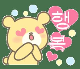 Korean Sticker@Amatch sticker #7437571