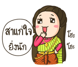 TuaGom : Lamduan sticker #7438206