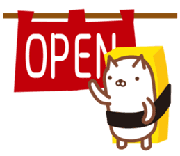 NIGIRI NEKO sushi-cats  (English) sticker #7438810