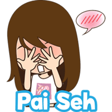 Cing Cing, Fun girl from Medan sticker #7444035