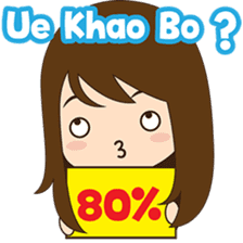 Cing Cing, Fun girl from Medan sticker #7444046
