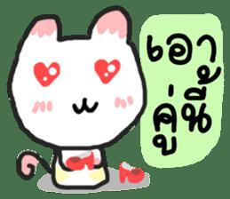 MeawCandy Shopping sticker #7445217