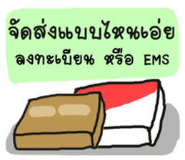 MeawCandy Shopping sticker #7445223