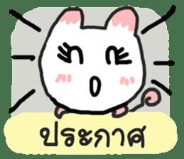MeawCandy Shopping sticker #7445226